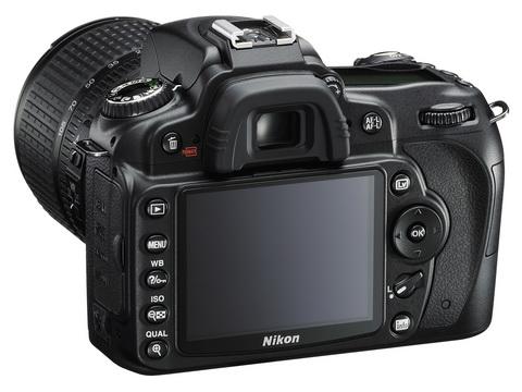 shop dslr cameras nikon d with  mm vr lens kit